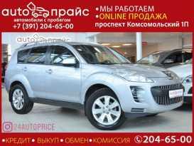 Красноярск 4007 2012