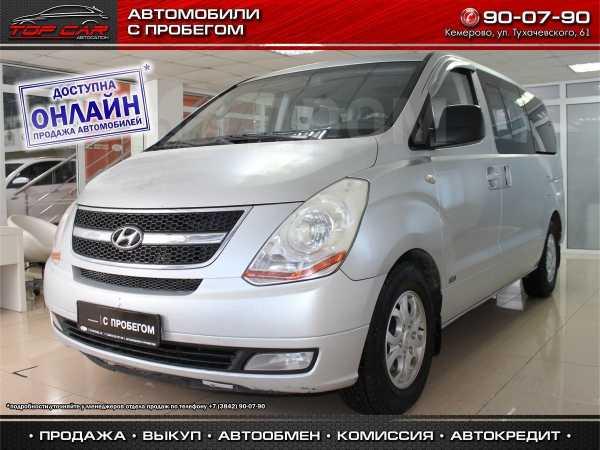 Hyundai Grand Starex, 2009 год, 699 999 руб.