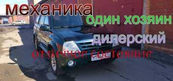 Ангарск Grand Vitara XL-7