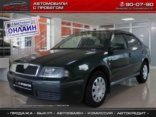 Skoda Octavia, 2003 год, 199 999 руб.