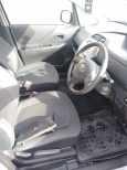 Toyota Ractis, 2010 год, 365 000 руб.