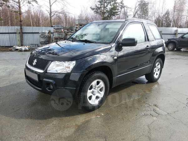 Suzuki Grand Vitara, 2008 год, 410 000 руб.