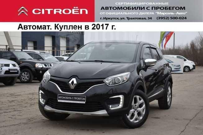 Renault Kaptur, 2016 год, 768 000 руб.