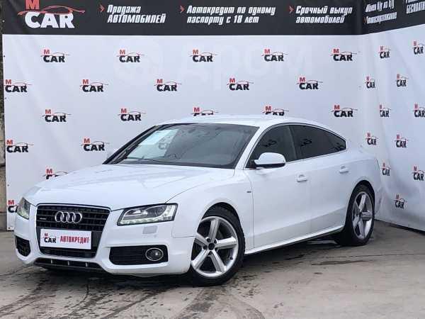 Audi A5, 2011 год, 745 000 руб.