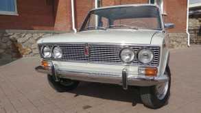 Новосибирск 2103 1973
