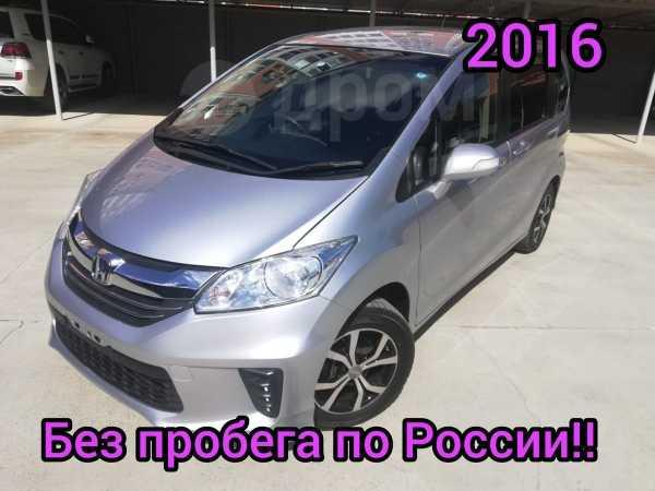 Honda Freed, 2016 год, 829 000 руб.