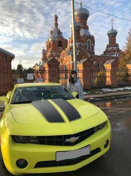 Москва Camaro 2009