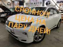 Хабаровск Lexus RX350 2012