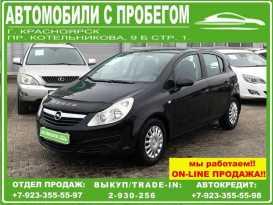 Красноярск Corsa 2010