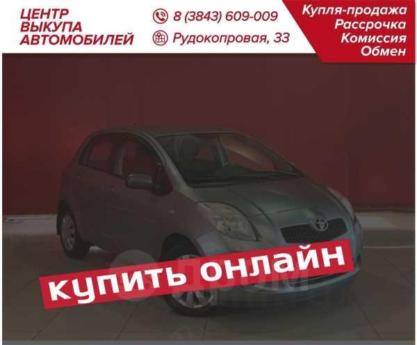 Toyota Yaris, 2007 год, 449 900 руб.