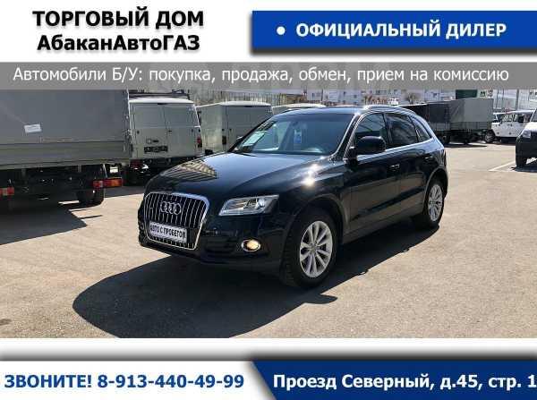 Audi Q5, 2014 год, 1 200 000 руб.