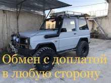 Симферополь Rocky 1992