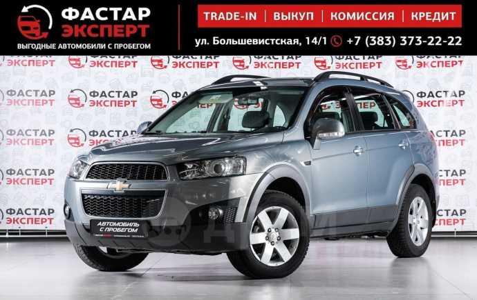 Chevrolet Captiva, 2013 год, 949 000 руб.