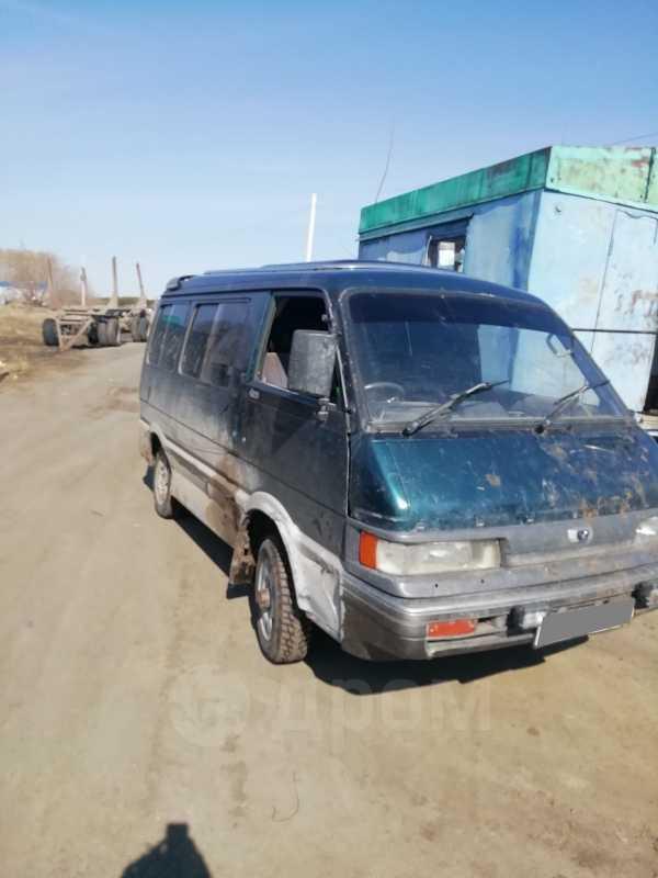 Mazda Bongo, 1995 год, 70 000 руб.