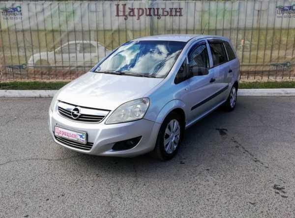 Opel Zafira, 2008 год, 355 000 руб.
