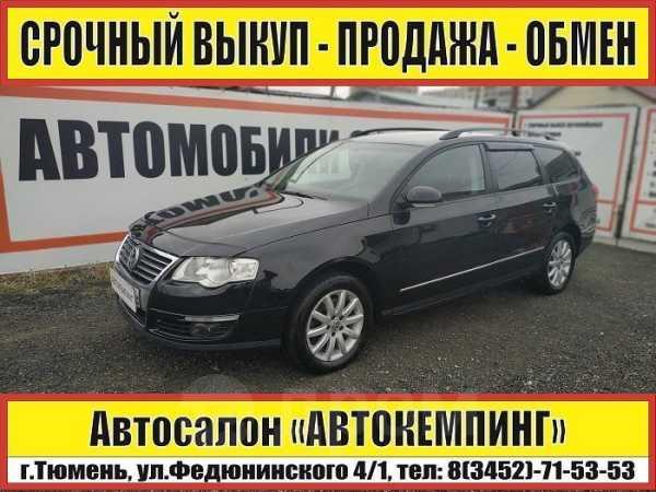Volkswagen Passat, 2007 год, 379 000 руб.