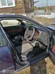 Toyota Camry, 1996 год, 180 000 руб.