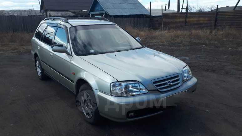 Honda Orthia, 1996 год, 185 000 руб.