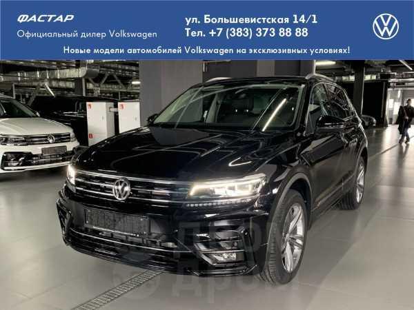 Volkswagen Tiguan, 2019 год, 2 670 500 руб.