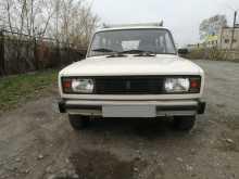 Курган 2104 1992