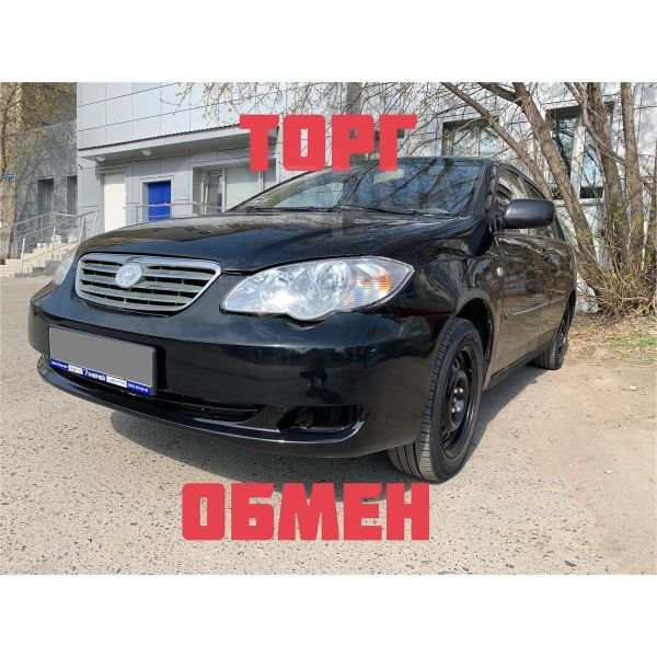 BYD F3, 2007 год, 149 300 руб.