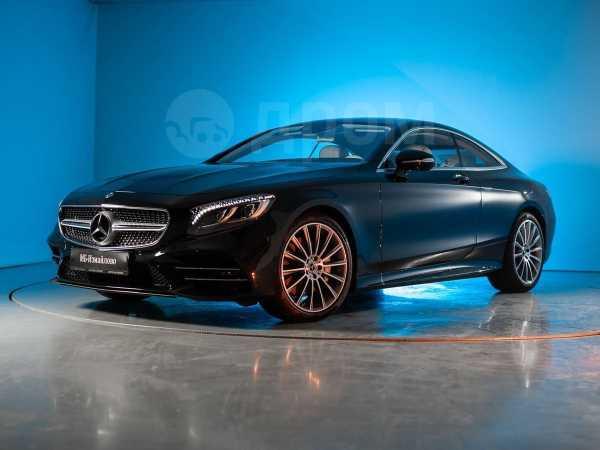 Mercedes-Benz S-Class, 2020 год, 10 674 000 руб.
