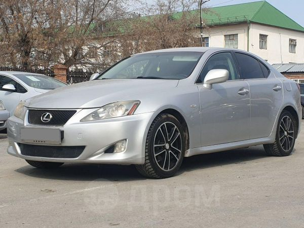 Lexus IS250, 2006 год, 645 001 руб.