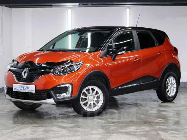 Renault Kaptur, 2016 год, 834 500 руб.