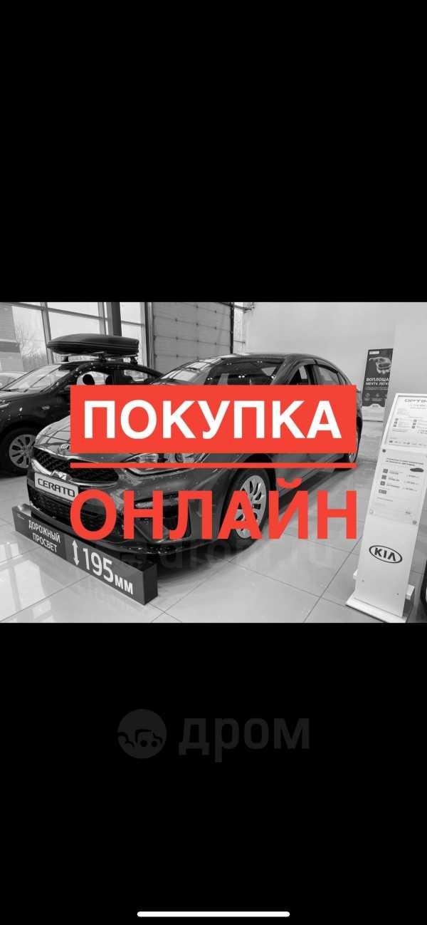 Kia Cerato, 2019 год, 1 174 900 руб.