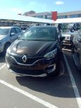 Renault Kaptur, 2019 год, 1 269 000 руб.