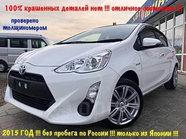 Toyota Aqua, 2015 год, 649 000 руб.