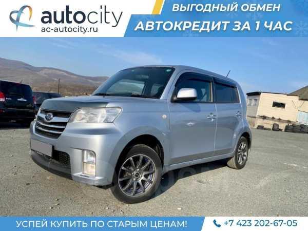 Subaru Dex, 2010 год, 349 000 руб.