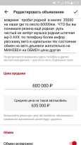 Dodge Caliber, 2011 год, 600 000 руб.