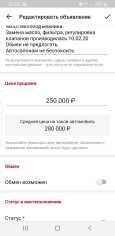 Лада Гранта, 2015 год, 250 000 руб.