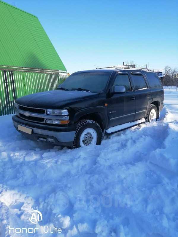 Chevrolet Tahoe, 2002 год, 450 000 руб.