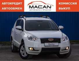 Барнаул Emgrand X7 2015