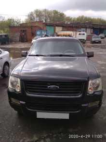 Омск Explorer 2006