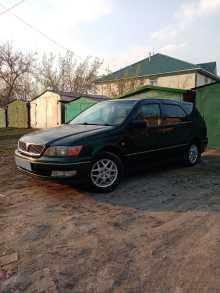 Куйбышев Vista Ardeo 1998