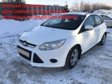 Кемерово Ford Focus 2013