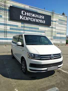Челябинск Caravelle 2016