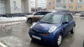 Сургут Micra 2004