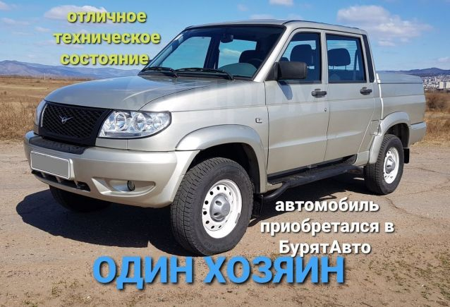 УАЗ Пикап, 2011 год, 465 000 руб.