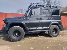 Дальнегорск 3151 2003