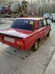 Лада 2105, 1994 год, 29 000 руб.
