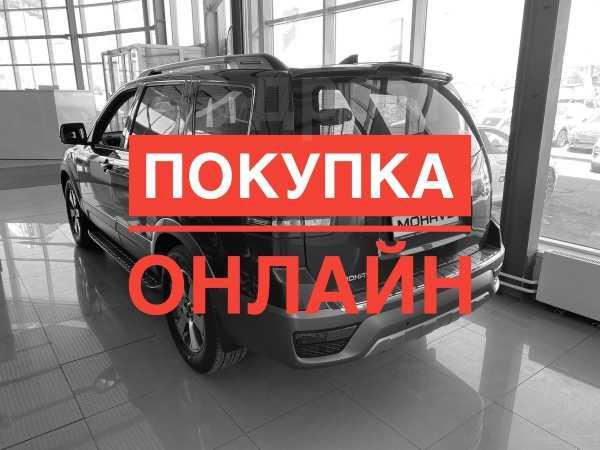 Kia Mohave, 2019 год, 3 049 900 руб.