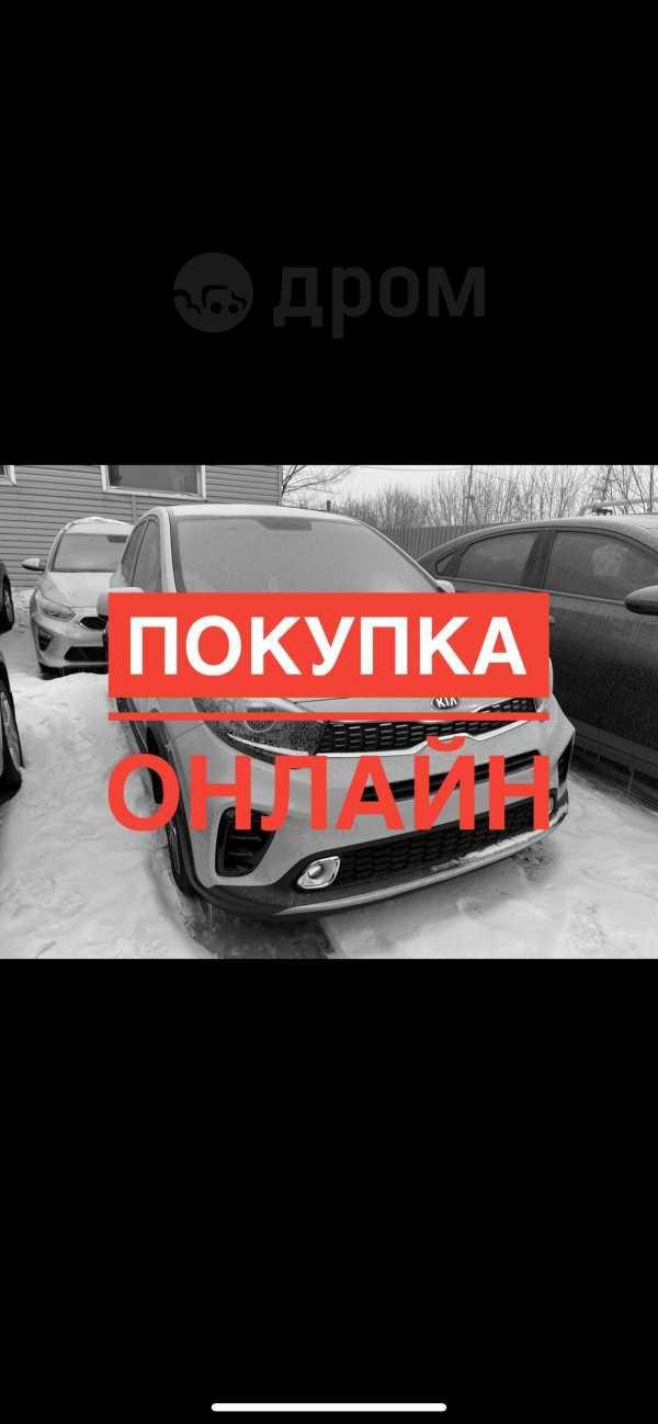 Kia Picanto, 2019 год, 939 900 руб.