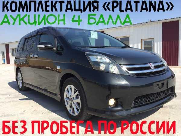 Toyota Isis, 2010 год, 735 000 руб.