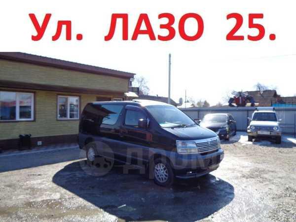 Nissan Elgrand, 1998 год, 220 000 руб.