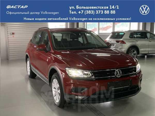 Volkswagen Tiguan, 2020 год, 1 770 500 руб.