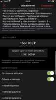 Lexus GS350, 2012 год, 1 590 000 руб.